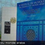 artboulevard-insitut-monde-arabe-signaletique-enseigne-2